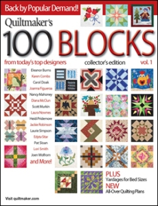 QMMS-130030-cover-REPRINT_250